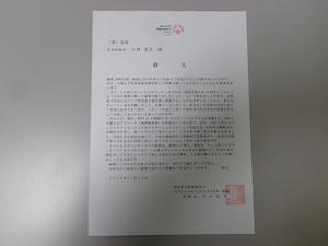 DSC06336.JPG